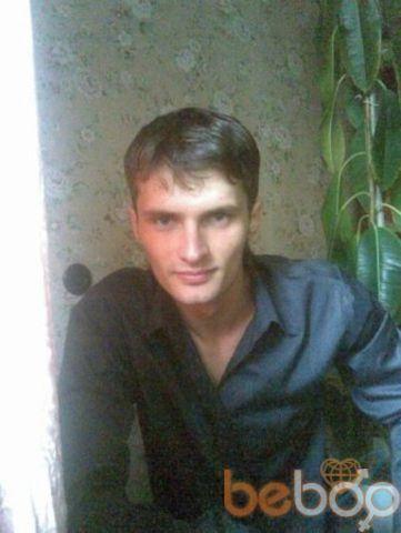 Фото мужчины marafonec84, Николаев, Украина, 34