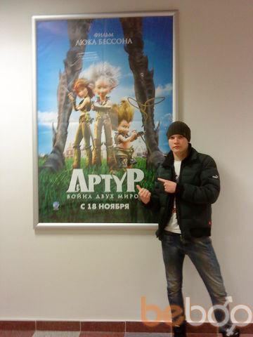 Фото мужчины Арчи, Тверь, Россия, 26