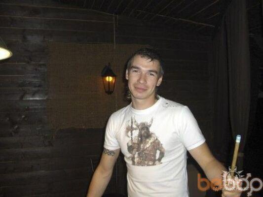 Фото мужчины zevs, Коломыя, Украина, 43
