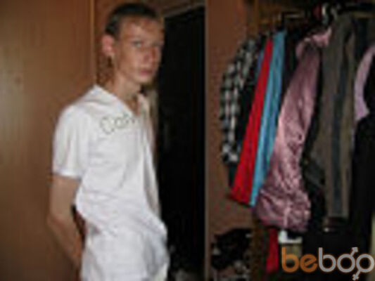 Фото мужчины Гошан, Томск, Россия, 25