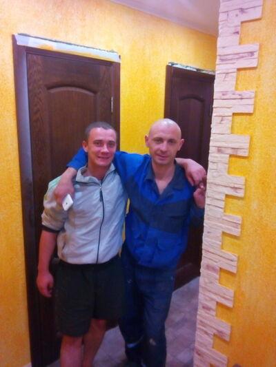 Фото мужчины Дима, Московский, Россия, 32