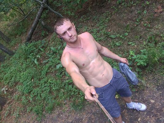 Фото мужчины Dimas, Воронеж, Россия, 28