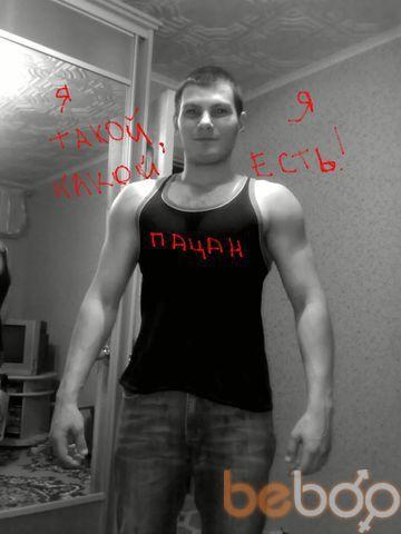 Фото мужчины Kiss me, Самара, Россия, 27