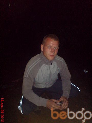 Фото мужчины мигель, Тверь, Россия, 32