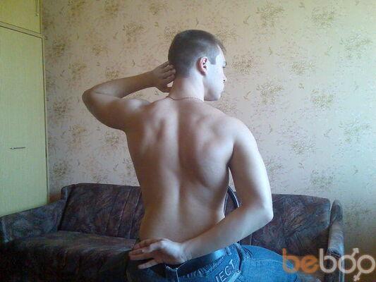Фото мужчины mysterio, Донецк, Украина, 33