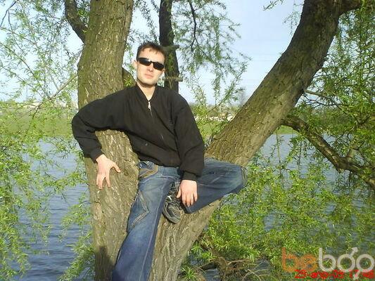 Фото мужчины antifrisk3, Горловка, Украина, 28