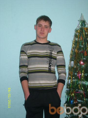 Фото мужчины бойфрент, Междуреченск, Россия, 28