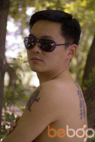 Фото мужчины Dimon, Астана, Казахстан, 38