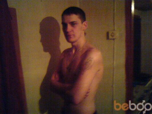 Фото мужчины Ilya, Темиртау, Казахстан, 27