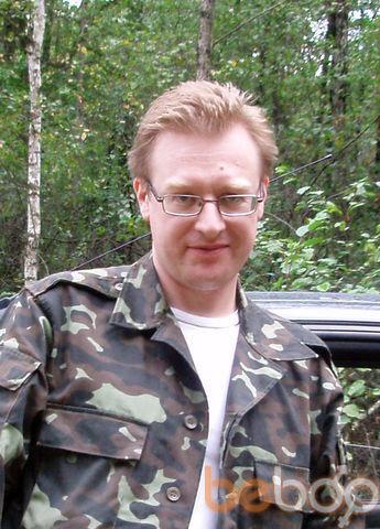 Фото мужчины arsene1100, Киев, Украина, 44