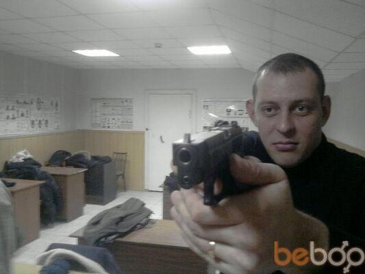 Фото мужчины DENG, Новосибирск, Россия, 36