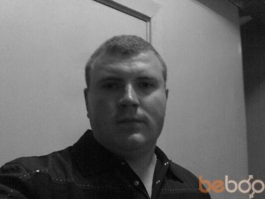 Фото мужчины KYMHIK, Одесса, Украина, 28