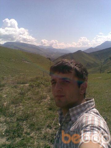 Фото мужчины Arturdag05, Саров, Россия, 29