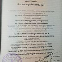 Фото мужчины Александр, Санкт-Петербург, Россия, 43