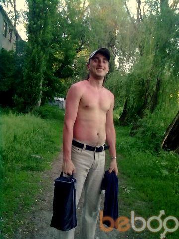 Фото мужчины OliverQueen, Харьков, Украина, 30