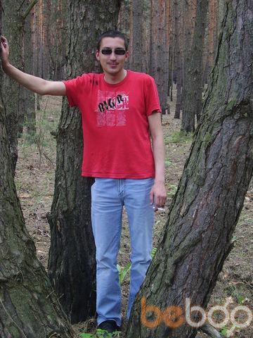 Фото мужчины yalta86, Белгород, Россия, 30