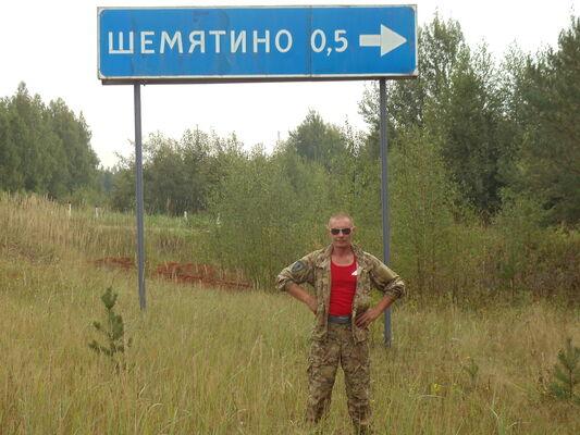 Фото мужчины Александр, Ярославль, Россия, 40