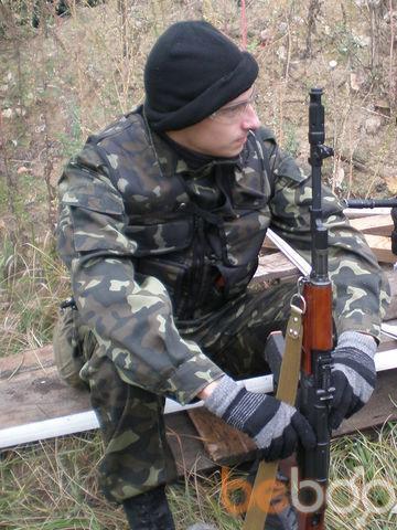Фото мужчины Фортовый, Киев, Украина, 25
