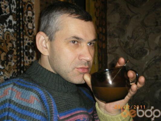 Фото мужчины duxa, Чугуев, Украина, 45