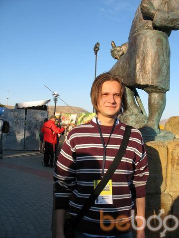 Фото мужчины Евгений, Харьков, Украина, 31