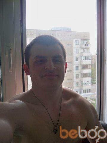 Фото мужчины dimonchik, Кировоград, Украина, 25