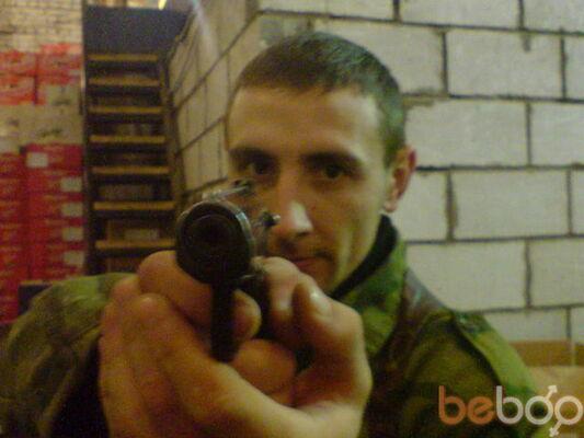 Фото мужчины Женек, Москва, Россия, 34