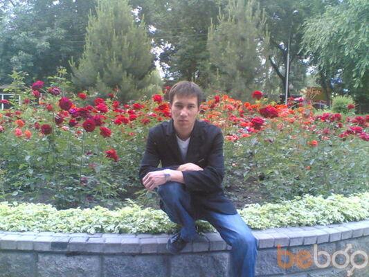 Фото мужчины 7777, Алматы, Казахстан, 31
