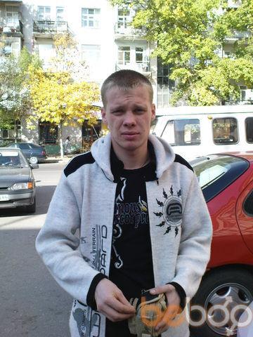 Фото мужчины Bellon, Саратов, Россия, 31