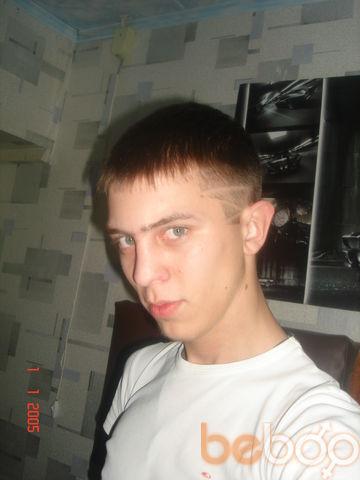 Фото мужчины Syndikat, Владимир, Россия, 25