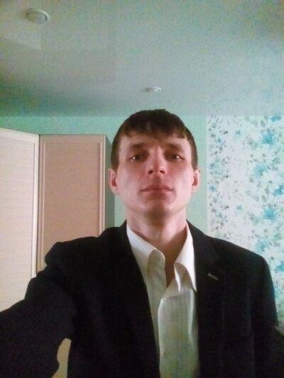 Фото мужчины Михаил, Пермь, Россия, 33