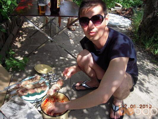 Фото мужчины lewa80, Самара, Россия, 37