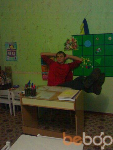Фото мужчины Студент, Запорожье, Украина, 25
