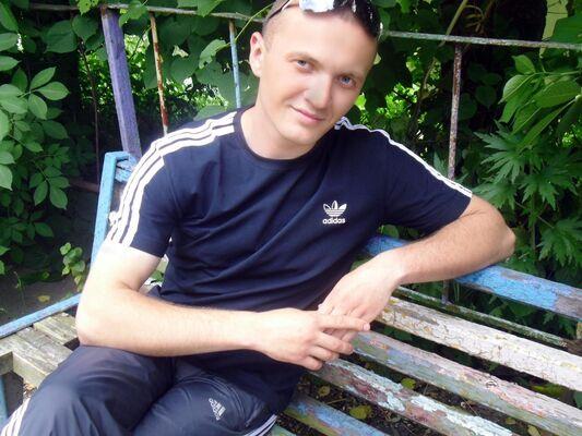 Фото мужчины Артур, Киев, Украина, 31