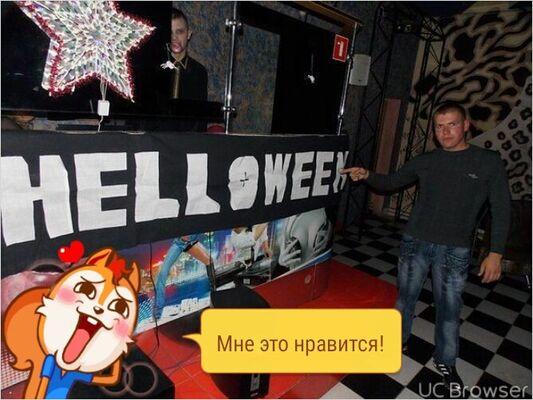 Фото мужчины Александр, Бобруйск, Беларусь, 27