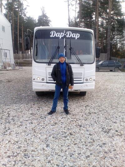 Фото мужчины Вадим, Екатеринбург, Россия, 47