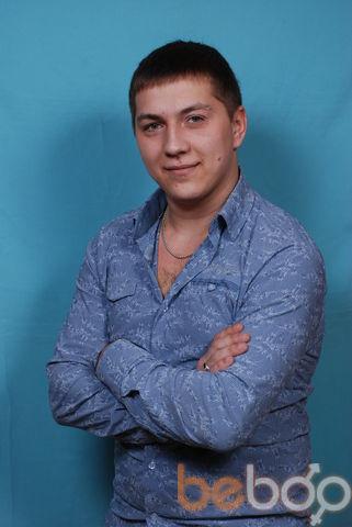 Фото мужчины Вадик, Харьков, Украина, 25