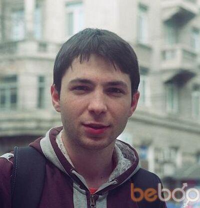 Фото мужчины Stefanutzu, Кишинев, Молдова, 27