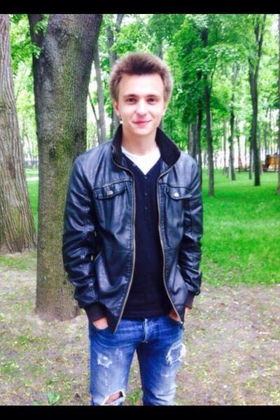 Фото мужчины Дмитрий, Харьков, Украина, 20