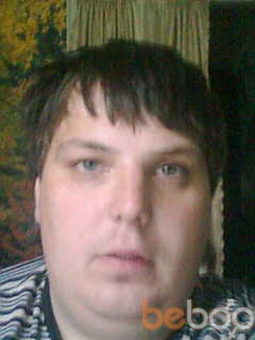 Фото мужчины minka, Уфа, Россия, 29