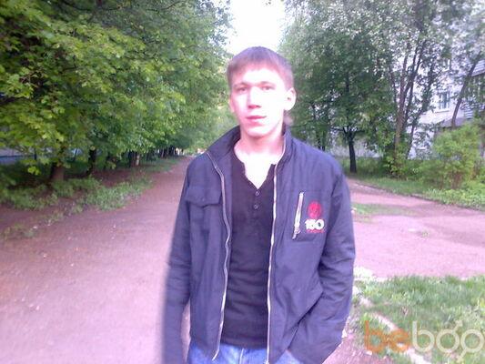 Фото мужчины Rodi4, Уфа, Россия, 29