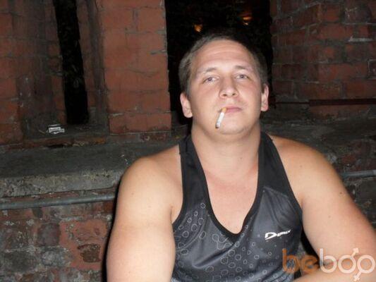Фото мужчины OGGI, Киев, Украина, 37