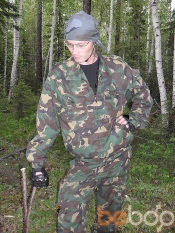 Фото мужчины Монах, Братск, Россия, 35