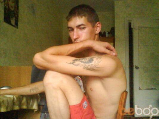 Фото мужчины Alien, Тирасполь, Молдова, 30