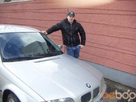 Фото мужчины Serg, Харьков, Украина, 37