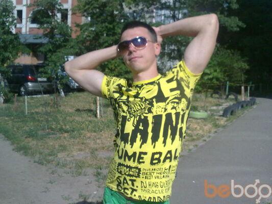 Фото мужчины driver, Киев, Украина, 32