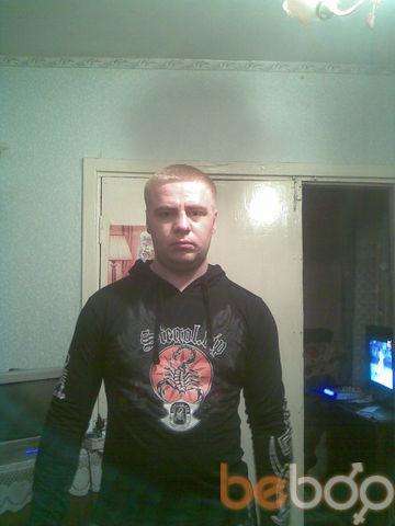 Фото мужчины serioga1986, Одесса, Украина, 31