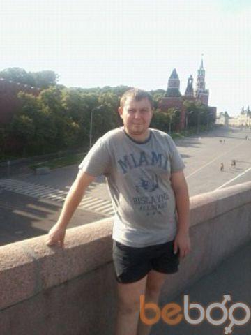 Фото мужчины pavluha, Курчатов, Россия, 29