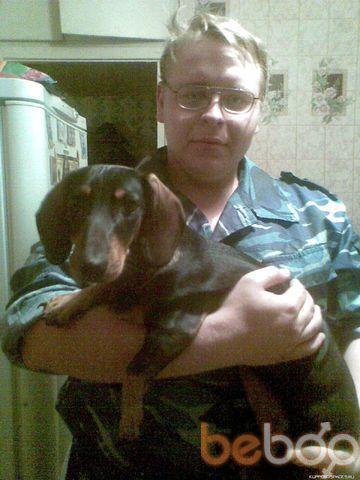 Фото мужчины вини, Челябинск, Россия, 28