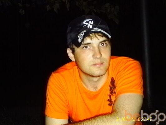 Фото мужчины кирилл, Далматово, Россия, 37
