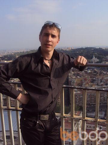Фото мужчины Mirage, Orta di Atella, Италия, 36